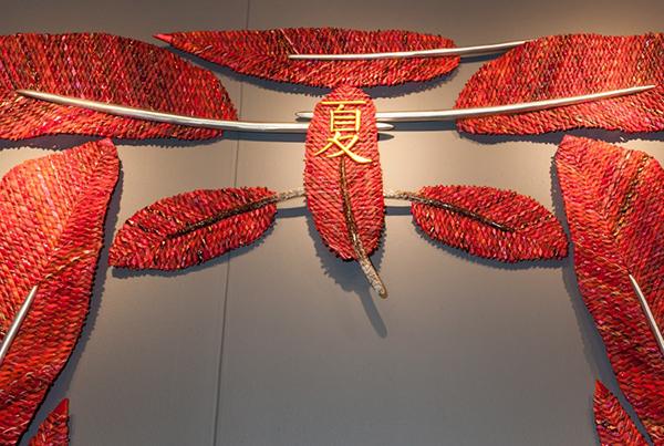 Red Torii Arch